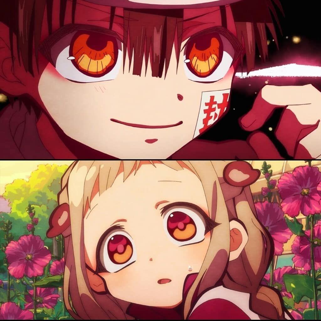 Jibaku Shounen Hanakokun in 2020 Anime, Kawaii anime
