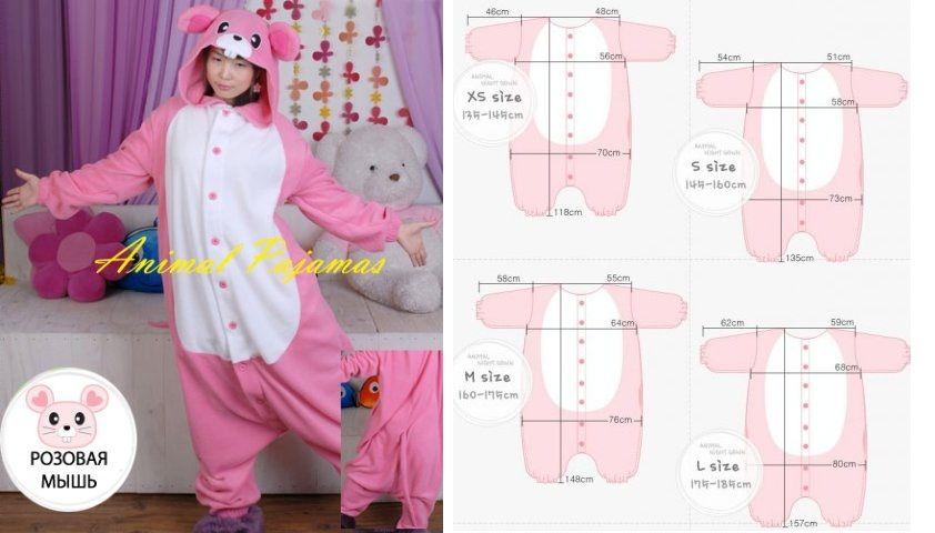 Выкройка пижамы кигуруми (kigurumi)  38d758c895a63