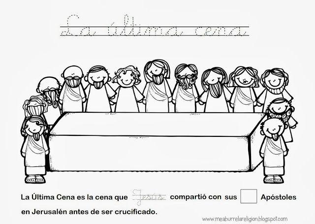 ME ABURRE LA RELIGIÓN: ÚLTIMA CENA COLOREAR | Catecismo II ...