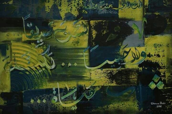 انت الذى جئت مختلفا لست صديقا. . وﻻ حبيبا. . لكنك حياه 100x70  Acrylic on canvas 2016 #shereenbadr_artworks #artist #colors #oiloncanvas #painting #contemporaryart #art #instaartist #instaart #artsglobal #illustration #graphics #sketchbook #talnts #talanted #artoftheday #artstudio #inthestudio #painter #new #original #sketches #colorful #artoncanvas #artoninstagram #artlife #رسامين #رسامين_العرب #كلنا_رسامين #كلنا_مبدعين #رسمتى #رسم_رقمى #تصميم #تصميمى #دعم_مصممين #دعم_تصاميم #رسم
