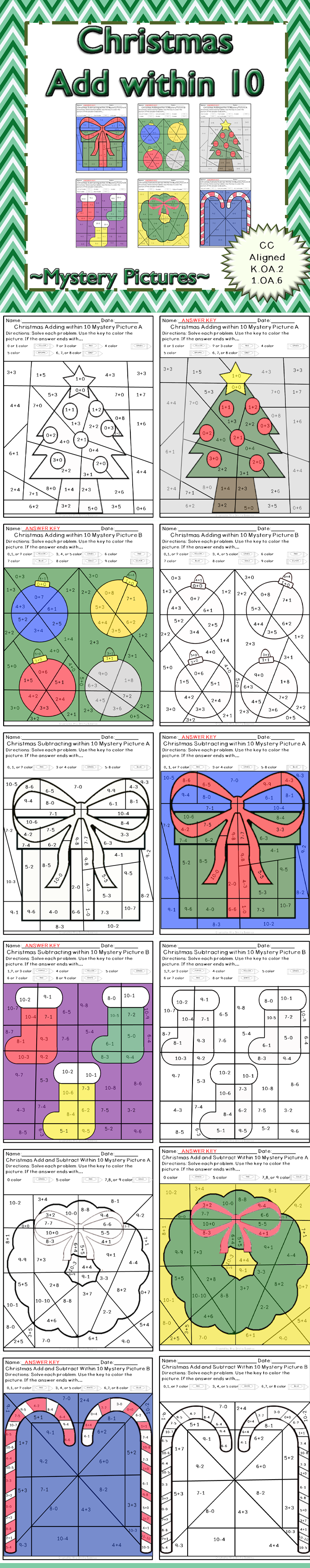 Christmas Add and Subtract within 10 Mystery Pictures | Worksheets ...