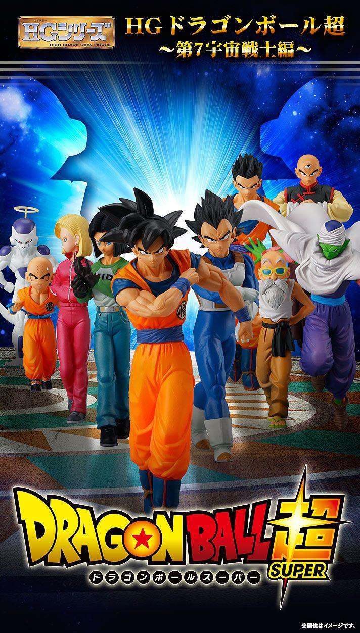 From Japan P.Bandai Gigantic series Dragon Ball Super Son Goku selfishness