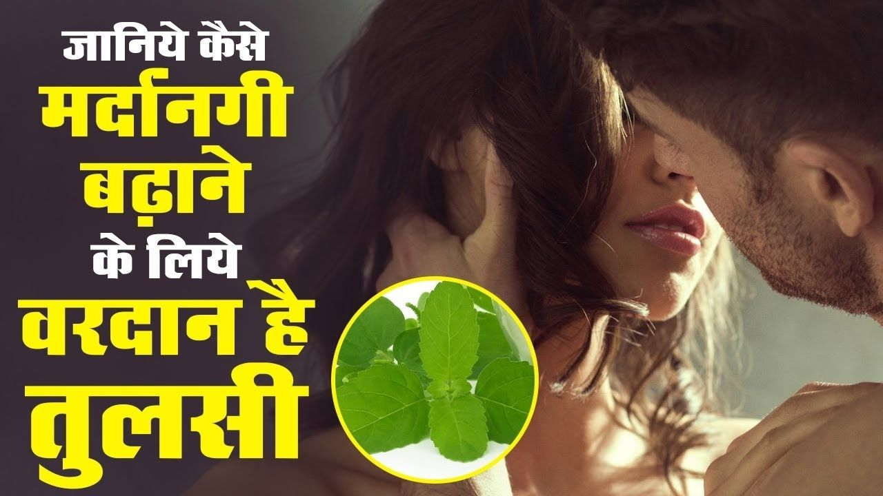 How To Reduce Fat By Home Remedies