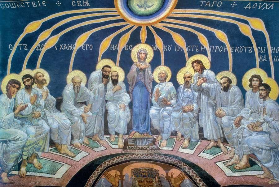 '`descent` di santo spirito sul apostoli', affreschi di Mikhail Vrubel (1856-1910, Russia)