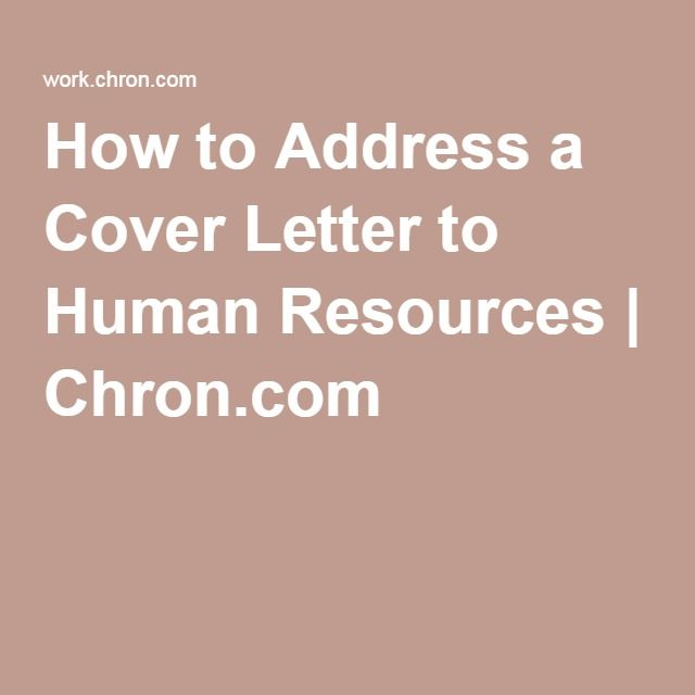 How to Address a Cover Letter to Human Resources - human resources cover letter