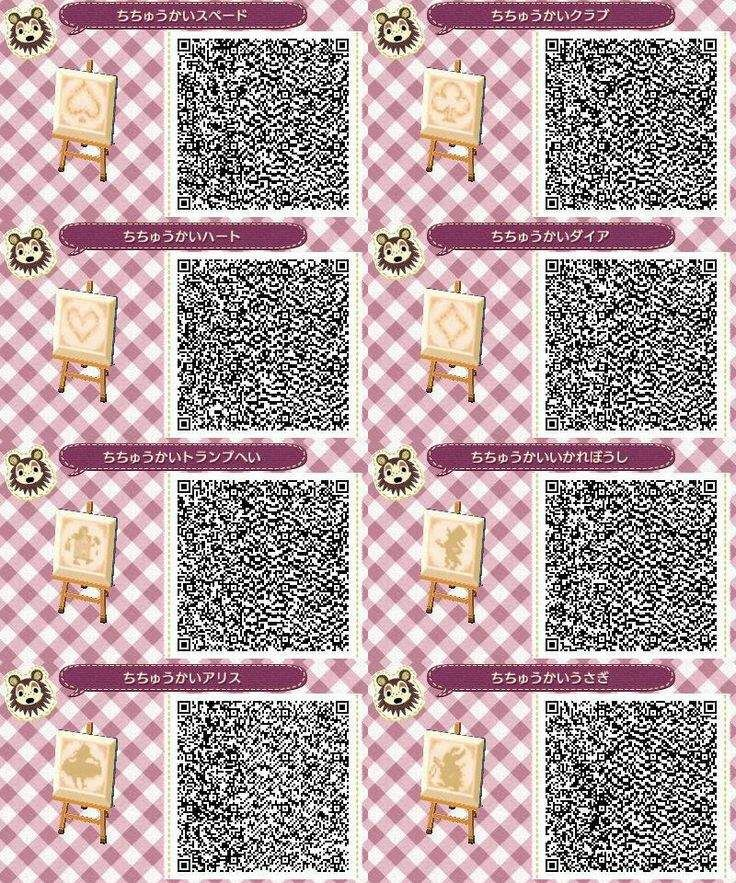 QR Codes Paths/Wallpapers 💕 in 2020 (With images