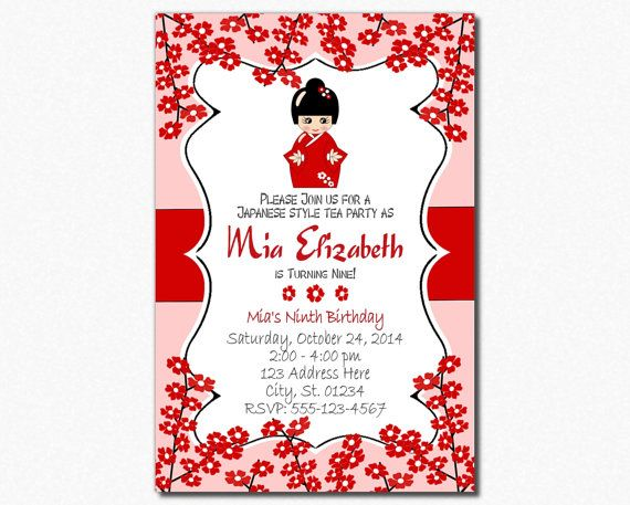 Kokeshi Doll Invitation Japanese Birthday Invitation Etsy Birthday Invitations Japanese Birthday Mickey Mouse Birthday Invitations