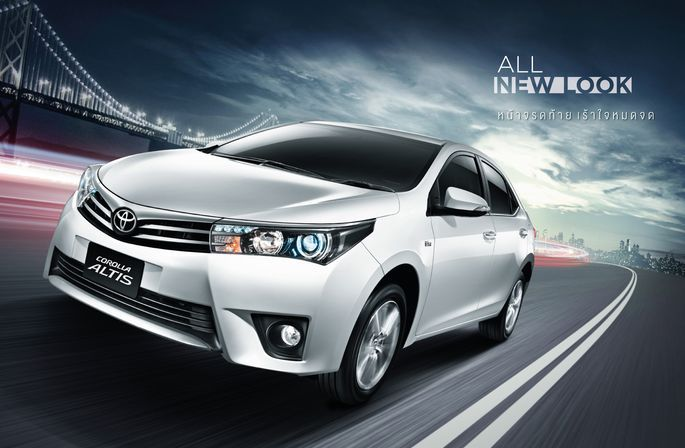 All New Toyota Corolla Altis 2014 For Desktop Hd Toyota Corolla Corolla Altis Toyota