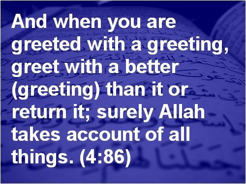 Islamic etiquette gracious greetings the holy quran verse 486 islamic etiquette gracious greetings the holy quran verse 486 m4hsunfo Choice Image