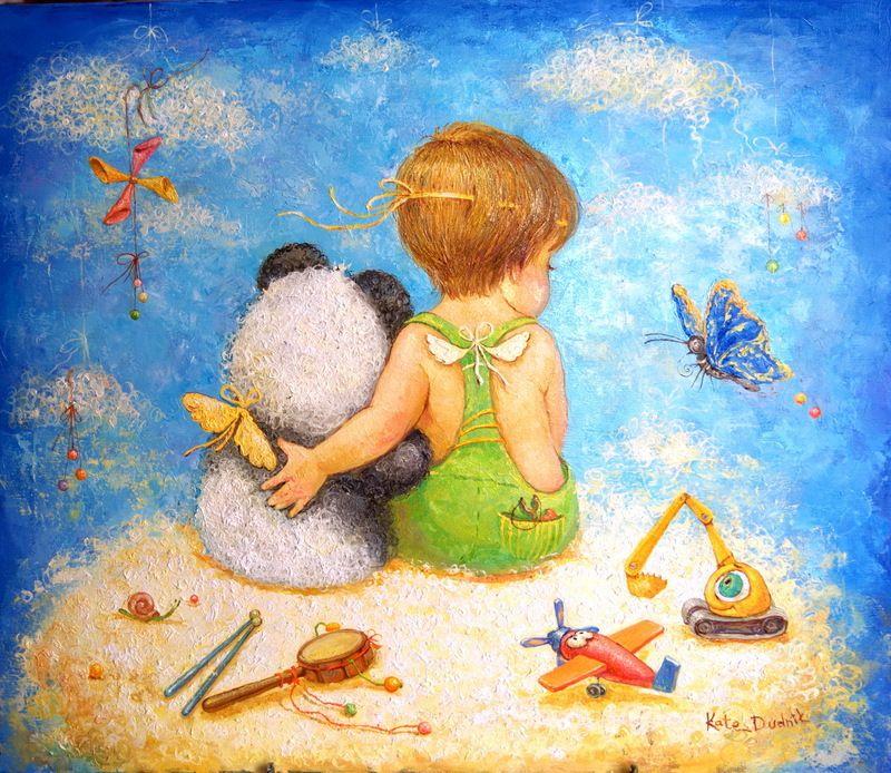Рисунок на тему мир детства