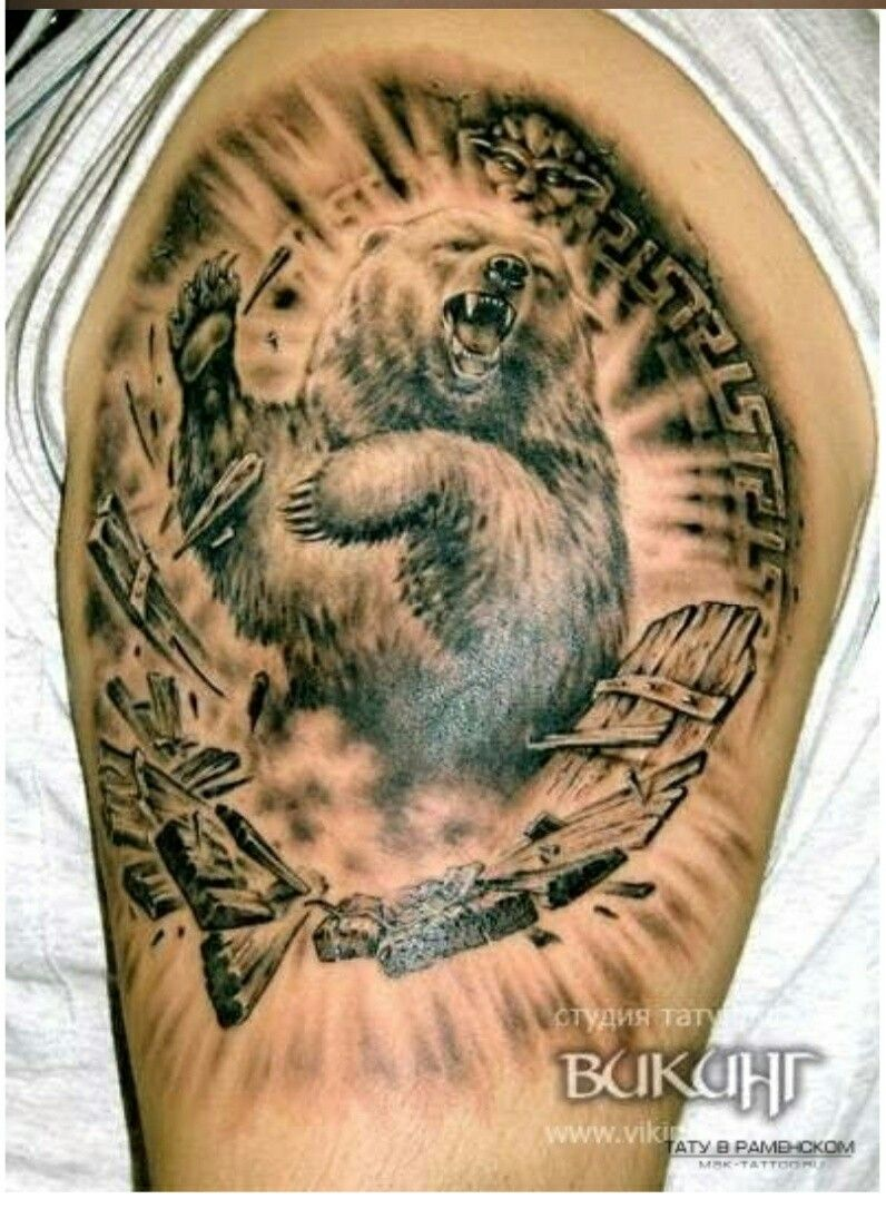 Pin by asdf on uuuu bear tattoos bear tattoo designs