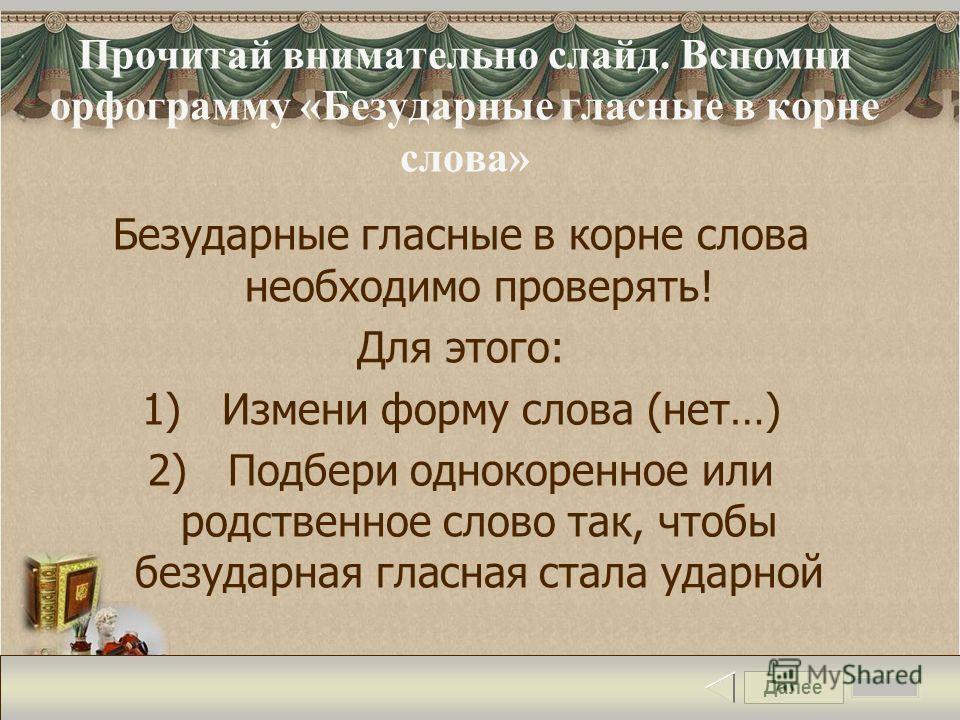 Конспект открытого урока математики 1 классс 3 школа россии2 школа росссии