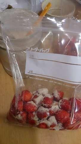 ジャム 簡単 イチゴ