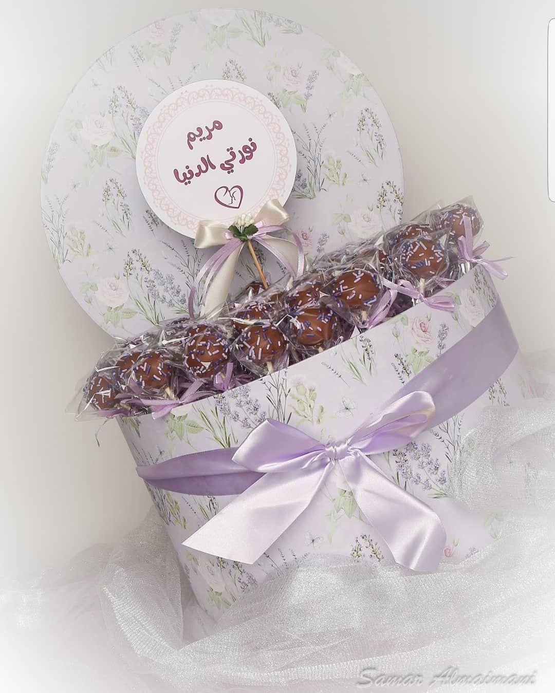 كيك بوب توزيعات لمناسبة ولادة شوكولاته جده شوكولاته كيك كيك بوب توزيعات مناسبات حفلات موف جدة حلى نكهات Jeddah Food J Chocolate Cake Desserts