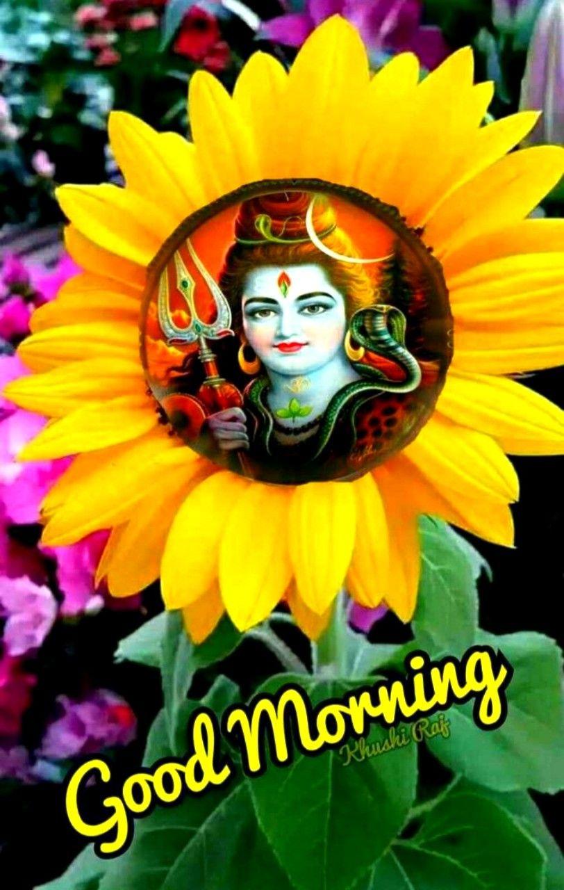 Good morning Saved by SRIRAM Morning greeting, Good morning