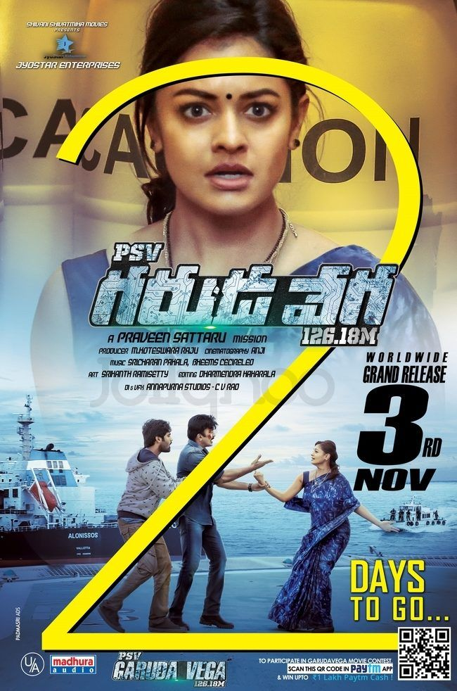 PSV Garuda Vega 126 18M Movie Poster Designs | jollyhoo