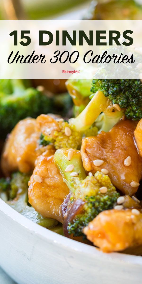 15 Dinners Under 300 Calories