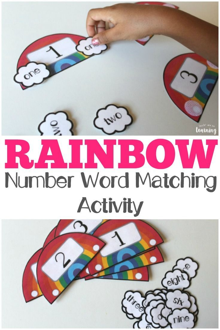 Rainbow Number Word Puzzles for Kids | Number words, Math skills and ...