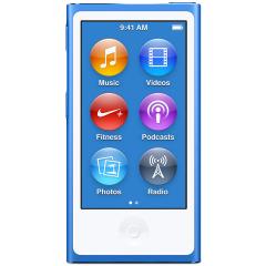 apple nano support manual expert user guide u2022 rh wonderprint co iPod Model A1320 User Manual iPod Nano 8GB Instruction Manual