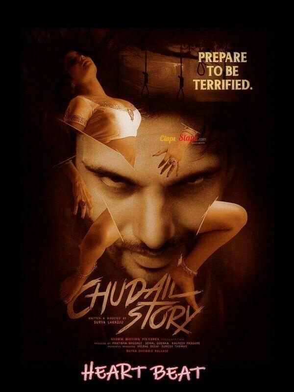 Tamil Movie Chudail