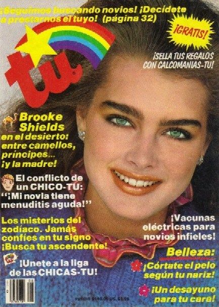 BROOKE SHIELDS MEXICAN COVER