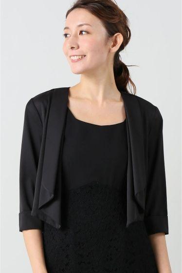 ドレスジャケット  ドレスジャケット 5940 2016AW Limitless Luxury パーティースタイルには欠かせないタキシードカラーのジャケット どんなドレスにも合わせやすいショート丈 折り返した袖デザインは腕をスッキリと見せてくれます 羽織るだけでスタイリングをグッとアップグレードします 取り扱いについては商品についている品質表示でご確認ください モデルサイズ:身長:168cm バスト:80cm ウェスト:59cm ヒップ:87cm 着用サイズ:フリー