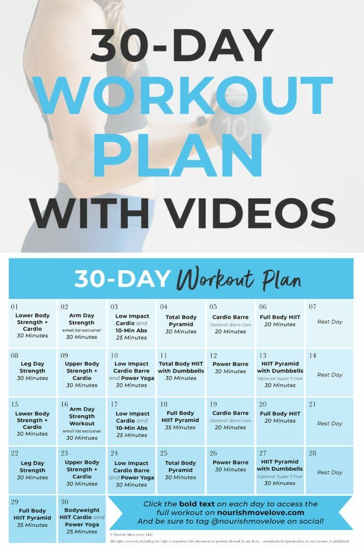 Free 30Day Home Workout Plan in 2020 30 day workout