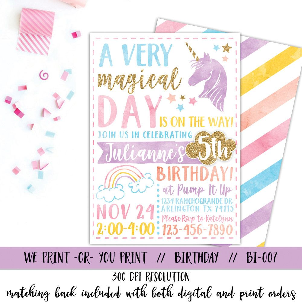 PRINTABLE Unicorn Invitation Party Magical Birthday Rainbow