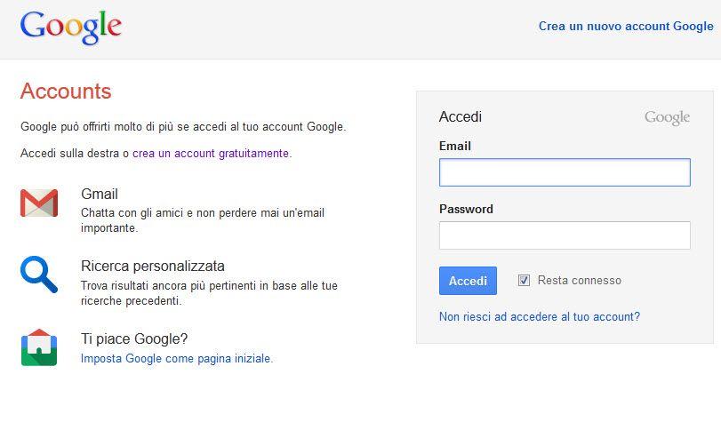 Google+, registrazione non più obbligatoria