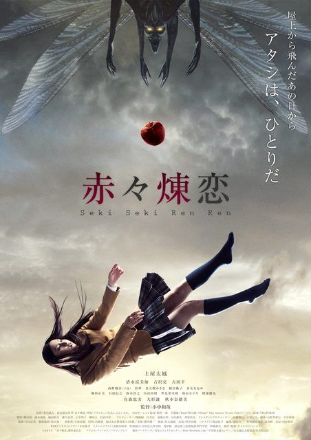 Pin By Picasso Mai On Anime Movie Posters Movies