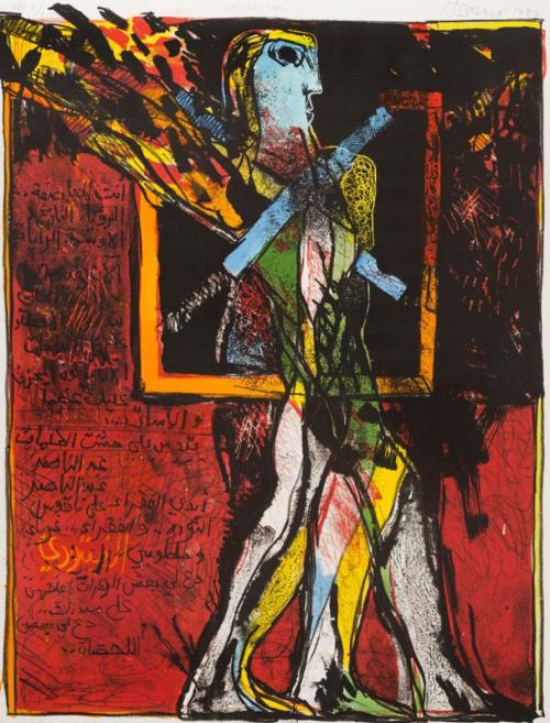dia azzawi artist - Buscar con Google | Abstracto, Arte