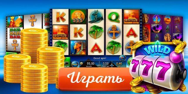 Андроид ставки игры на деньги онлайн с выводом зло