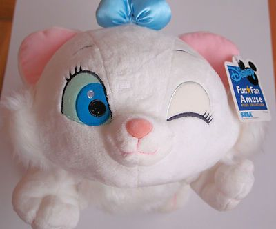 "Aristocats' Marie Stuffed Plush Doll 14"" Disney Japan 2005 License"