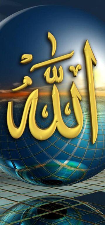 "(رَبَّنَا آمَنَّا فَاغْفِرْ لَنَا وَارْحَمْنَا وَأَنتَ خَيْرُ الرَّاحِمِينَ) [المؤمنون/109] ""Our Lord! We believe, so forgive us, and have mercy on us, for You are the Best of all who show mercy!"" (23/109)"