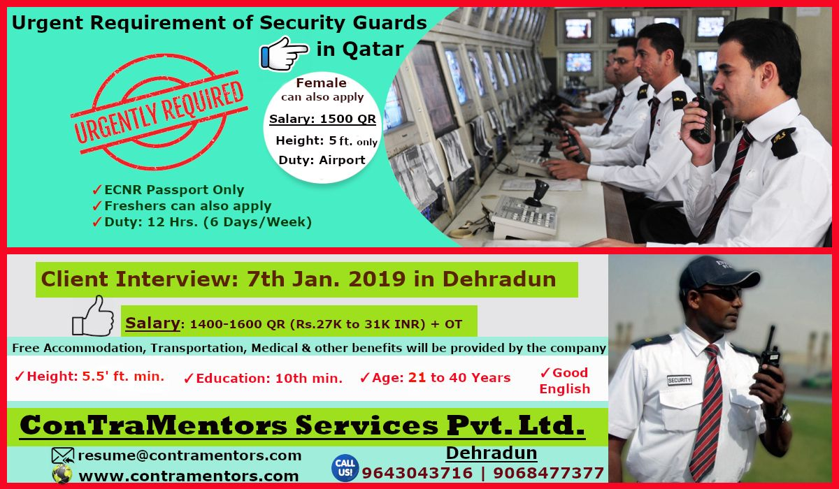 Urgent Requirement of Security Guards in Qatar =>(Female