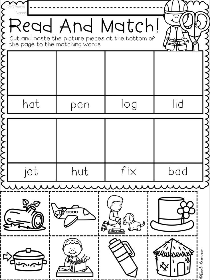 The Ultimate Phonics Supplement BUNDLE with