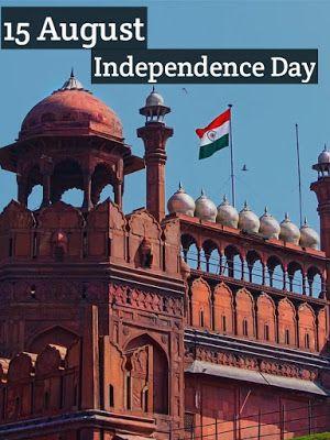 , स्वतंत्रता दिवस पर आदर्श निबंध_Essay on 15 August., Family Blog 2020, Family Blog 2020