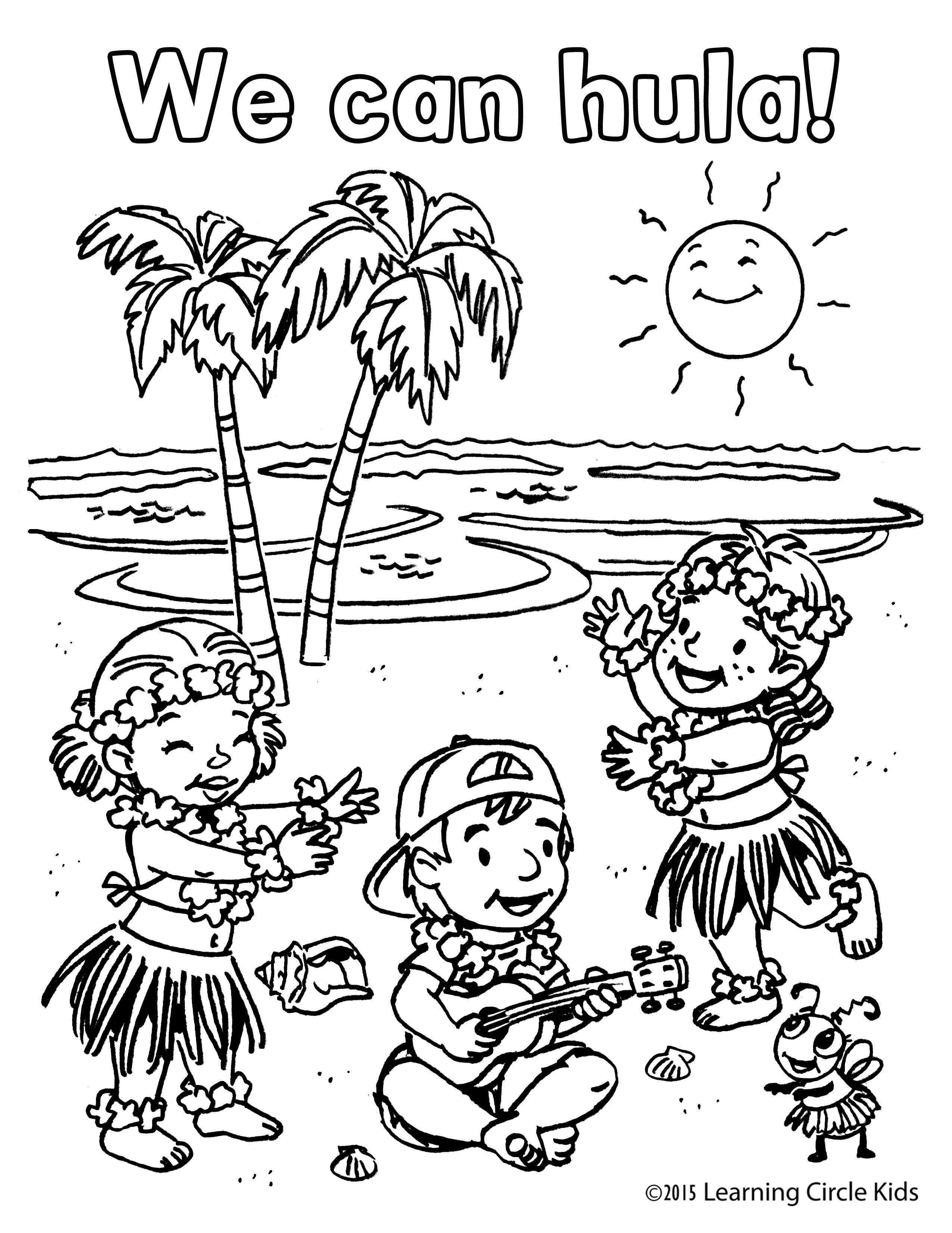 Reader Bee characters Carlos, Joy, and Angela enjoy summer fun in ...