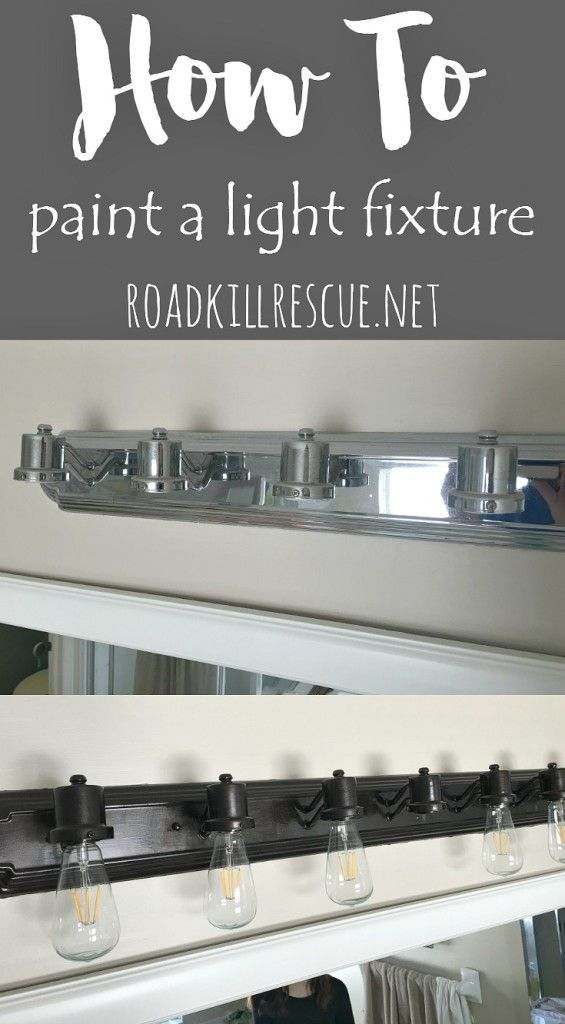 trash to treasure: how to paint a bathroom light fixture | lights