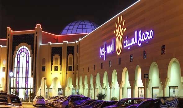 فعاليات المعسكر الصيفي الثامن تتواصل بإقامة يوم ترفيهي للطلاب في البحرين Neon Signs Broadway Shows Broadway Show Signs