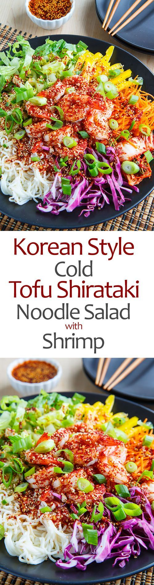 Korean style cold tofu shirataki noodle salad with shrimp popular korean style cold tofu shirataki noodle salad with shrimp i made it half as spicy as the recipe called for and it was still a lip burner forumfinder Choice Image