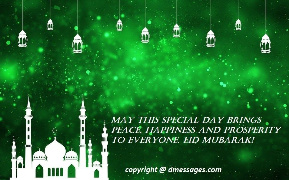 Happy Eid Mubarak Sms For Boyfriend Eid Mubarak Sms For Boyfriend Eid Mubarak Eid Mubarak Wishes Happy Eid Mubarak