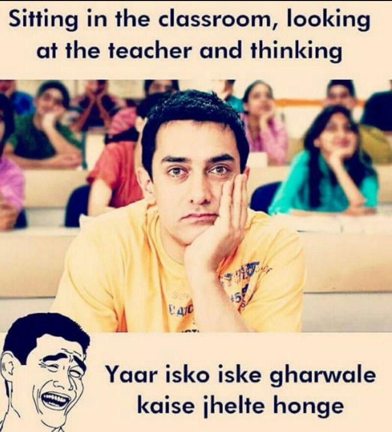 Crazy Funny Memes Fun Quotes Funny Desi Jokes
