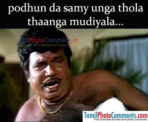 Pin By Rajesh On Mems Comedy Memes Vadivelu Memes Comedy