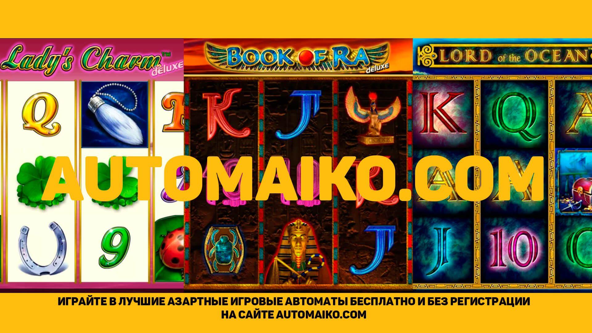 Казино онлайн tiltplanet ru