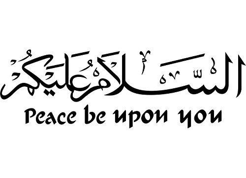Peace Be Upon You Assalamu Alaykum Sticker Muslim Art Islamic Decal Wall Calligraphy Islam Vinyl Allah Arabic Murals Design Hot Mural Design Calligraphy Peace