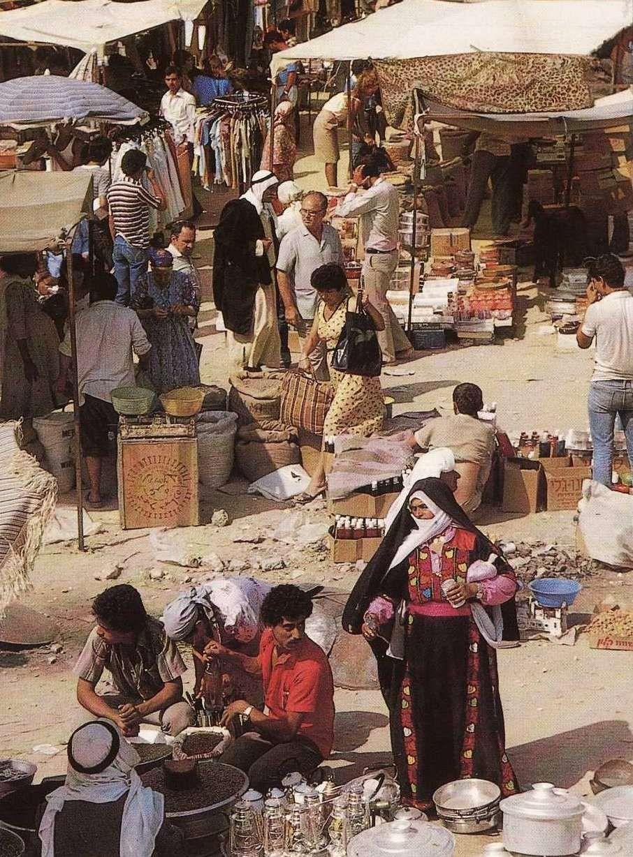 السوق المفتوح في مدينة بئر السبع بئر السبع Beersheba Open Market 1960s Palestine Art Israel Palestine Study Style
