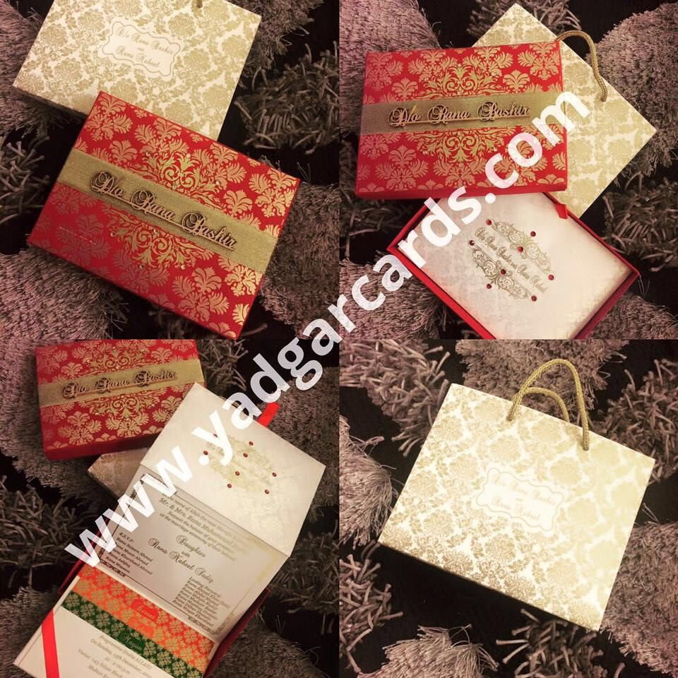wedding cards prices at contact.yadgar@gmail.com whatsapp|viber + ...