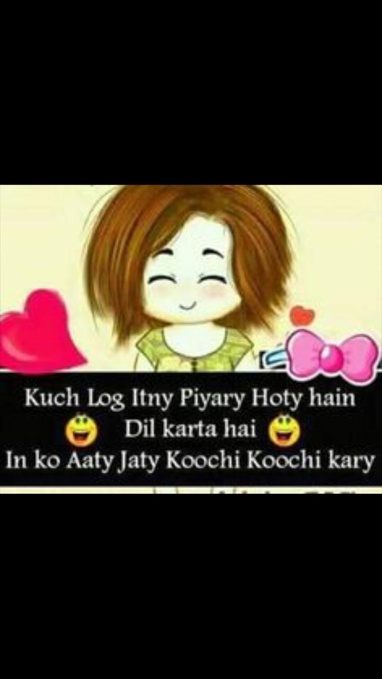Pin von FaRhA AnSaRi auf AdOrAbLe            Girly quotes