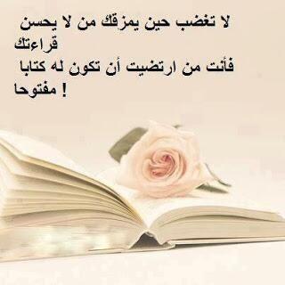 Photos And Videos By أشتاقتےلهمےنفسے Flowerofdooml Anime Art Beautiful Arabic Quotes Wisdom Quotes